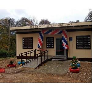 «Калугаэнерго» обеспечил электроснабжение ФАП в Думиничском районе