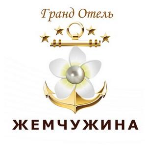 Содружество городов  в «Жемчужине»