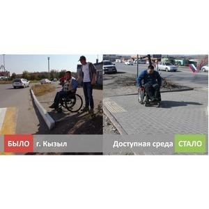 ОНФ в Туве добился ремонта ежедневного маршрута инвалида-колясочника