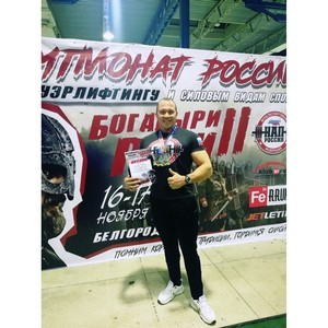 Сотрудник Курской АЭС завоевал  титул «Богатырь Руси»