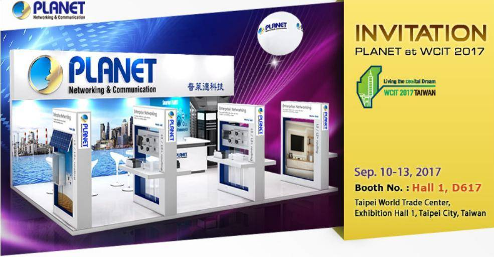 Инновации Planet для IoT, IIoT и Industry 4.0 на WCIT 2017
