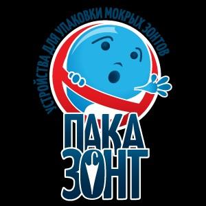 «ЗонтЭко» заключила договор с партнёрами из Калининграда