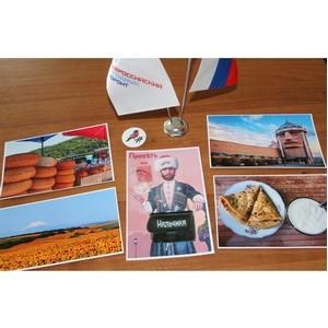 ОНФ в Кабардино-Балкарии предложил жителям республики выбрать символы своих населенных пунктов