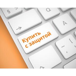 Все онлайн: и защита, и чеки. SafeCrow соответствует закону о применении онлайн-ККТ