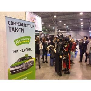 «ТаксовичкоФ» подвез супергероев