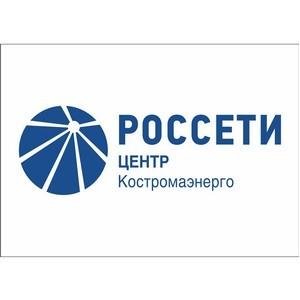 Костромаэнерго взыскало с неплательщиков более 18 миллионов рублей
