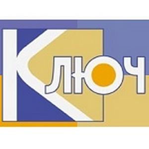 Добро пожаловать на сайт компании «Ключ»