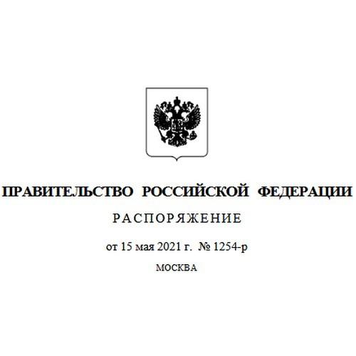 Выделен 1 млрд рублей на выплату компенсаций туроператорам
