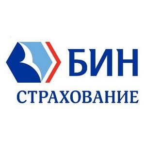 «БИН Страхование» застраховало Региональное авиационное агентство «РАМЭС»