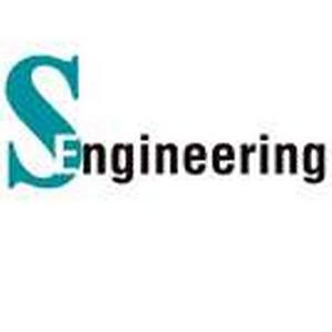 Компания «С-инжиниринг» примет участие в выставке «Нефть и газ Туркменистана»