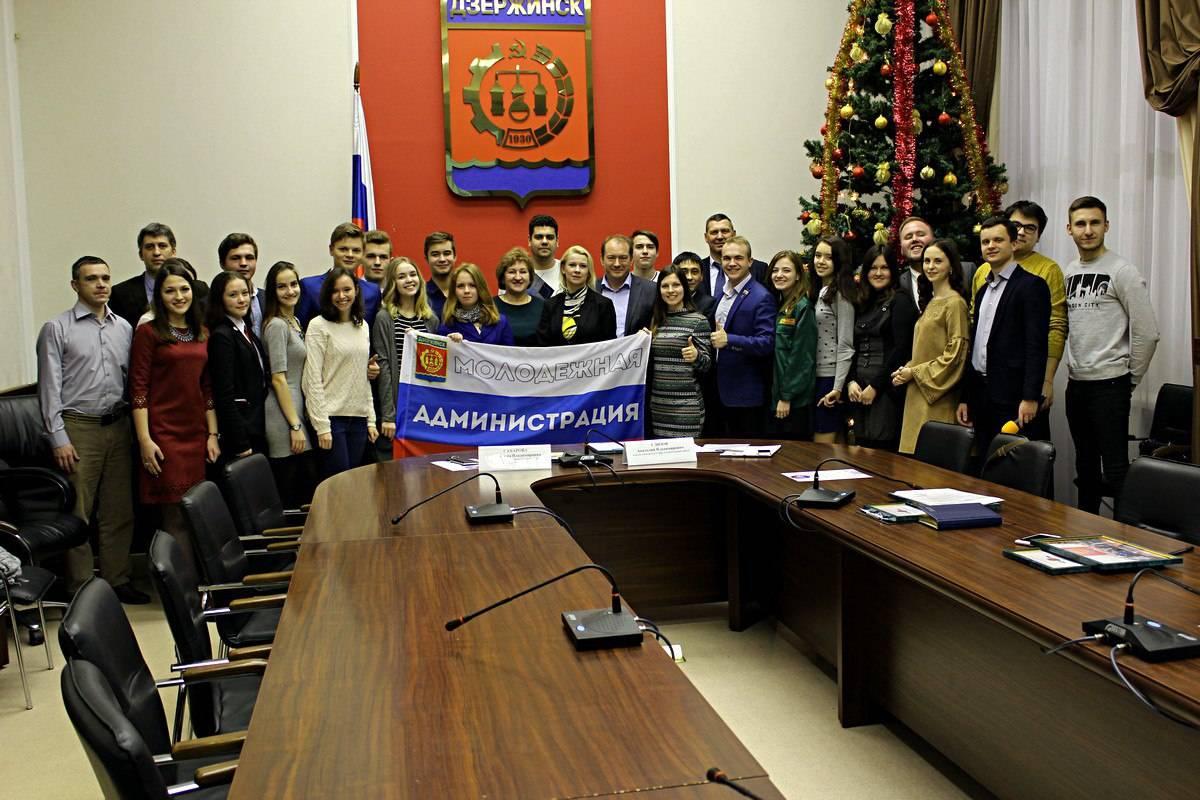 Студенты РАНХиГС приняли участие в первом заседании Молодежной администрации IV созыва