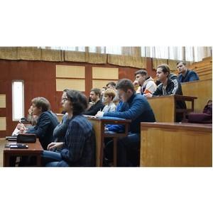 Студенты 20 регионов страны стали слушателями информационного курса