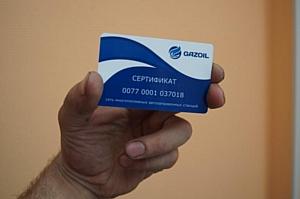 """Сертификат от """"Газойла"""" позволяет на треть сократить расходы на установку ГБО"""