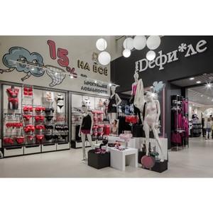 Сеть «Дефиле» увеличивает торговые площади магазинов
