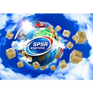 SPSR Express - единственный экспресс-оператор в рейтинге «Топ-10 динамичных компаний»
