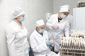 Повышение квалификации в области микологии
