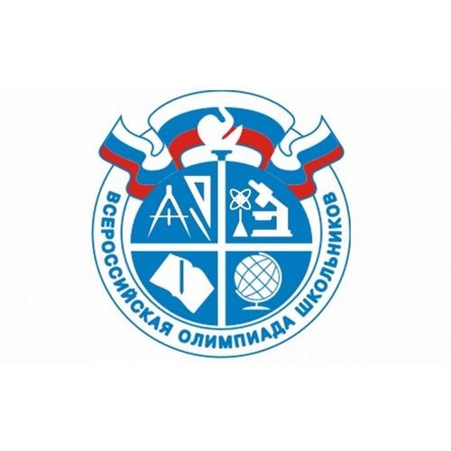 Воспитанники Фонда Андрея Мельниченко - призеры ВсОШ по химии