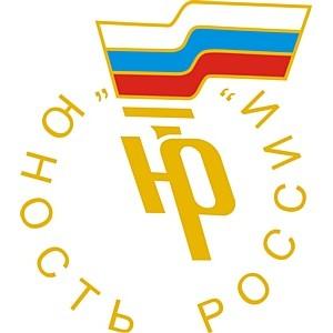 Орловская земля встречает финалистов IV Всероссийской Гимназиады