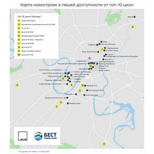 Level Group. Разработана первая карта ЖК возле топовых школ Москвы