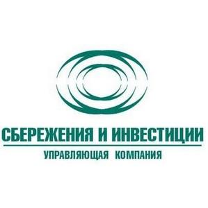 УК «Сберинвест» управляет инвестиционным фондом Владимирской области
