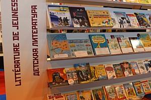 Книжный салон в Париже прошел плодотворно для российских писателей