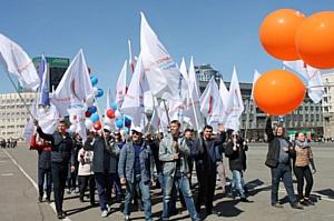 Активисты ОНФ в Челябинской области отметили Первомай