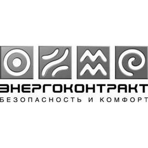 ГК «Энергоконтракт» удивила аудитора «Русского Регистра»