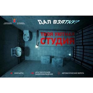 Рекламный холдинг Granat участвует в Фейкстивале!