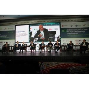 В Москве состоялся VII Всероссийский Форум по корпоративному управлению