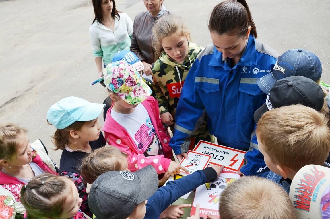 Школьники Костромской области путешествуют по «маршрутам безопасности»