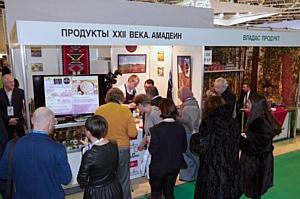 Участие компании «Амадеин» на выставке «Продэкспо-2017»