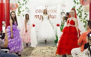 Фестиваль свадебных традиция мира «Совет да любовь»