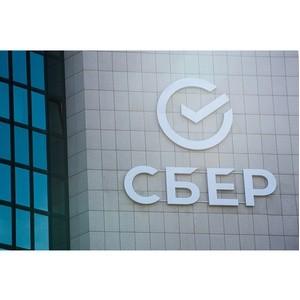 Сбербанк подключил к платежной системе мобильных операторов Киргизии