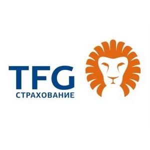 TFG Insurance: выгода очевидна!