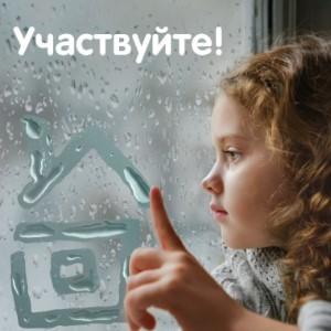 «Детский мир» передал 1,5 млн новогодних подарков детям