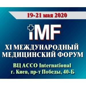 Форум «Инновации в медицине – здоровье нации» пройдет в Киеве