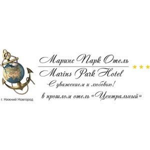 Пьер Дюкан в Конгресс-Отеле «Маринс Парк Отель Нижний Новгород»