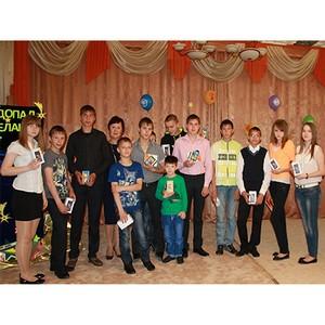 Сотрудники «Кузбассэнергосбыта» поздравили выпускников детского дома «Колосок»