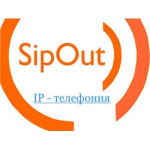 Быть на связи даже за границей можно благодаря IP-телефонии от SipOut