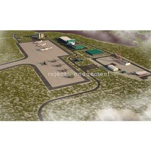 ГК «Проджект Менеджмент» завершила проектно-изыскательские работы для строительства нового аэродрома