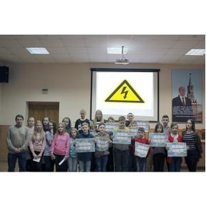 Калугаэнерго с ГУ МЧС по Калужской области продолжают знакомить с правилами электробезопасности