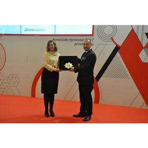 В Москве появился первый ЖК, сертифицированный по «зеленому» стандарту