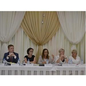 На коллегии Управления Росреестра обсудили вопросы и провели деловую игру