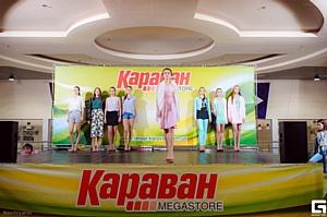 В Днепропетровске состоялся «Karavan Fashion Days»