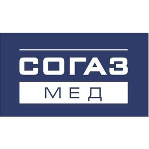 В Ульяновской области работает контакт-центр АО «СК «Согаз-Мед»