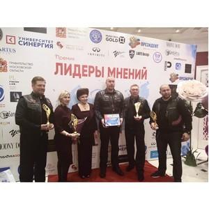 Агнесса Осипова удостоена награды «Лидеры мнений 2019»