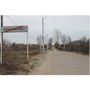Активисты ОНФ в Ивановской области проверяют сигналы граждан о несанкционированных свалках