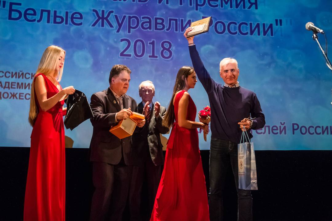 В Москве завершился Фестиваль народного единства Белые журавли России