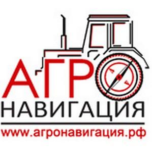 Компания  «АГРОнавигация» представила новейшее агронавигационное оборудование