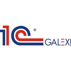 1С-Галэкс. Телеконференция от фирмы «1С» для сотрудников дошкольных образовательных организаций